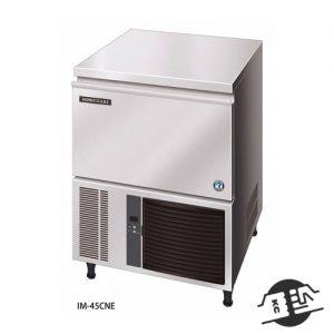 Hoshizaki IM-45CNE-HC Ijsblokjesmachine