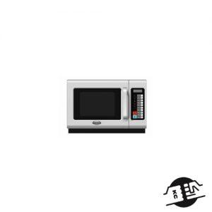 KitchenMate Magnetron 3200W